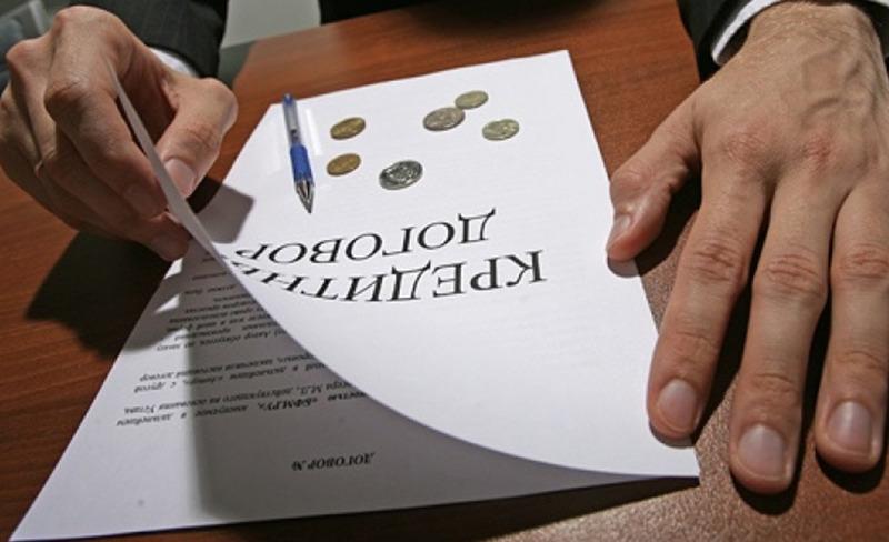 поддельный кредитный договор